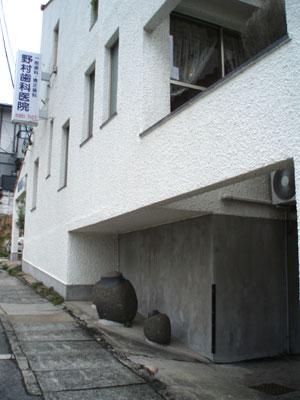 駐車場1/神戸市灘区 六甲駅 歯医者